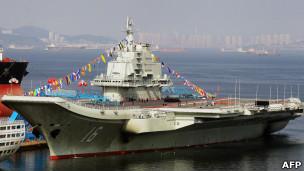 中国首艘航母辽宁号