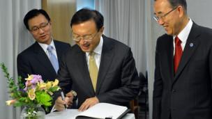 Ngoại trưởng Dương Khiết Trì tại Đại hội đồng Liên Hiệp Quốc