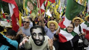 تظاهرات ضد جمهوری اسلامی در برابر سازمان ملل
