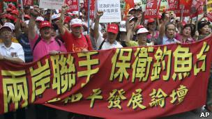 台湾民众游行宣誓对钓鱼台主权
