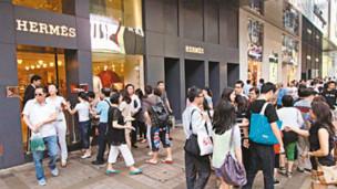 香港精品店