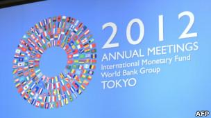 國際貨幣基金組織以及世界銀行2012年會標誌