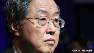 China se retira de reunión en Japón