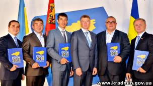 Портрет лідерів Партії регіонів у Кіровоградській області
