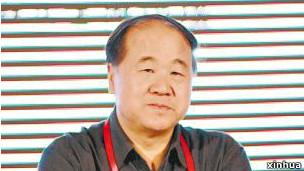 中国作家莫言