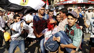 جرحى في اشتباكات بميدان التحرير