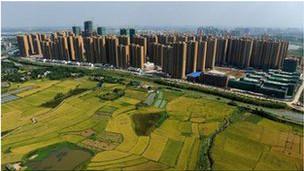 Một thành phố Trung Quốc