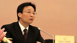 Bộ trưởng Vũ Đức Đam là Bí thư Đảng ủy, Chủ nhiệm Văn phòng Chính phủ - hình tư liệu