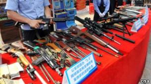 中国警方破获枪支案