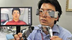 gafas que permiten mejor visualización