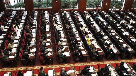 Một phiên họp của Quốc hội Việt Nam