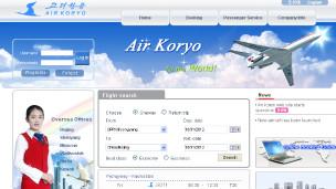 朝鲜高丽航空