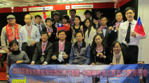 台湾参展团