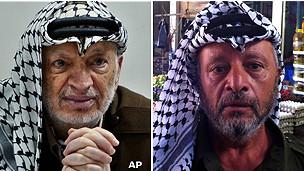 Arafat y Smeirat