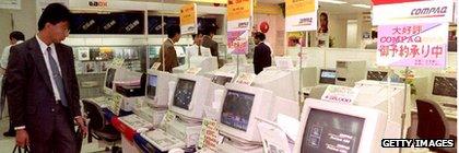 日本消費者