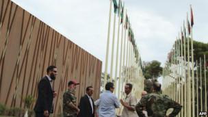 Wanamgambo wanaothibiti Bunge la Libya