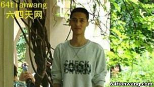 """昆明市中院以""""颠覆国家政权罪""""对曹海波判处八年有期徒刑(64天网资料照片)"""