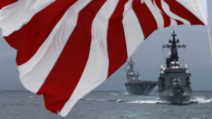 Chiến hạm Nhật Bản