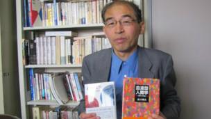 Giáo sư Terumitsu Maekawa, Đại học châu Á Tokyo