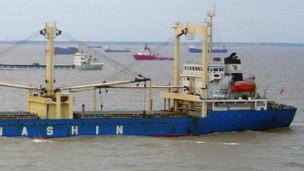 Một con tàu của tập đoàn Vinashin