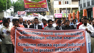 Lawyers protesting against the impeachment (file photo)