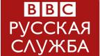BBC Rusia