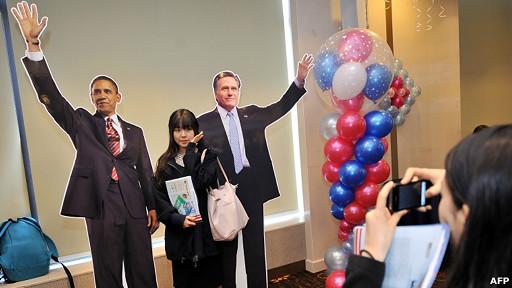 evento de campaña en Seúl