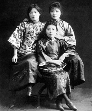 Las tres hermanas Soong