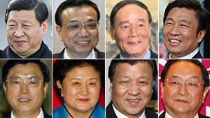 Các lãnh đạo Trung Quốc