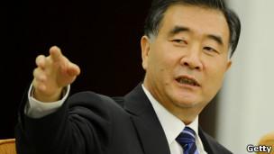 Ông Uông Dương, Bí thư Quảng Đông