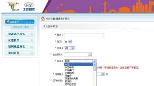 北京国际马拉松