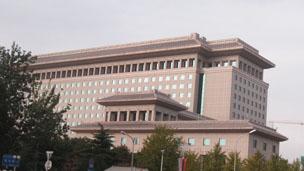Trụ sở Quân ủy Trung ương Trung Quốc