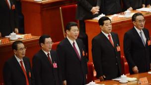 Lãnh đạo Đảng Trung Quốc