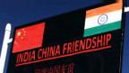 भारत और चीन के झंडे
