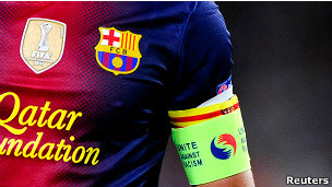 Escudo del Barça en una camiseta