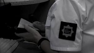 Seguridad aduanas