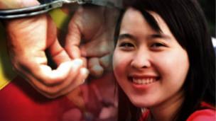 Sinh viên Phương Uyên bị cáo buộc 'Tuyên truyền chống Nhà nước'