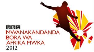 Tuzo mchezaji Bora wa BBC 2012