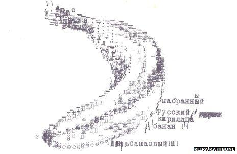 Arte de Keira Rathbone