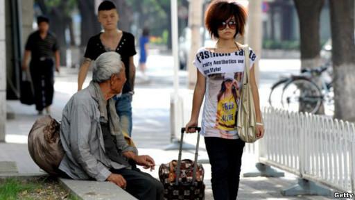 调查显示中国家庭收入贫富差距巨大