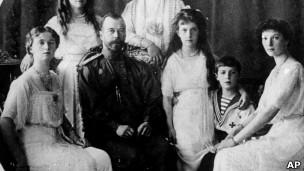 Familia de Nicolás II