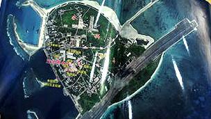 Bản đồ Sansha mà Trung Quốc vừa xuất bản