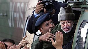 Imagen de Arafat