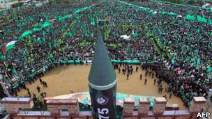 Митинг в секторе Газа