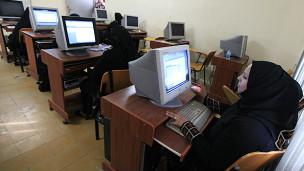مقهى إلكتروني