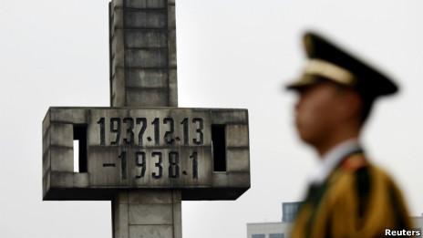 南京民眾集會紀念南京大屠殺75週年(13/12/2012)