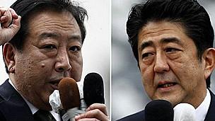 Bầu cử ở Nhật Bản