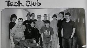 Adam Lanza y compañeros de escuela