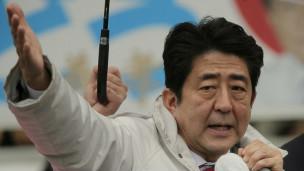Shinzo Abe, jagoran jam'iyyar LDP a Japan
