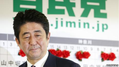 Lãnh đạo LDP Shinzo Abe